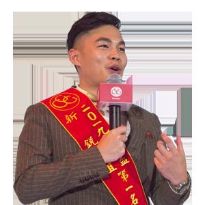 詮貿 高昶騰 培訓處長