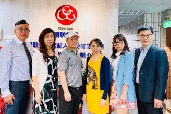 精聯保險經紀人 8月台中六管理處合署辦公